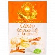 Сахар ванильный «Волшебное дерево» с корицей, 30 г.