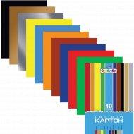 Набор картона «Creative Set» цветного, 10 цветов, 10 л.