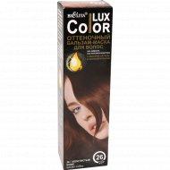 Оттеночный бальзам-маска для волос «Белита» тон 26 золотистый кофе.