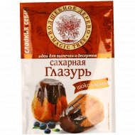 Сахарная глазурь «Волшебное дерево» шоколадная, 75 г.