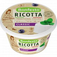 Сыр «Рикотта» мягкий 50 %, 250 г.