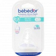 Соска силиконовая «Bebe D'or» скошенной формы.