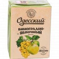 Нектар «Одесский» виноградно-яблочный 200 мл.