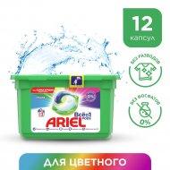 Капсулы для стирки «Ariel» Все в 1 PODs, Color, 12 шт.