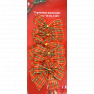 Украшение новогоднее «Банты», 190405114, 8 см, 6 шт.