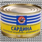 Сардина атлантическая «Толстый Боцман» 240 г.