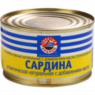 Консервы рыбные «Толстый Боцман» сардина атлантическая в масле, 240 г