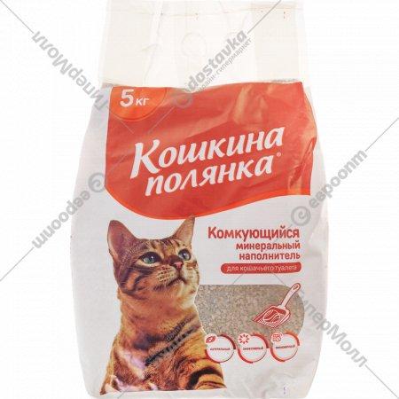 Наполнитель комкующийся «Кошкина полянка» бентонитовый 8.4 л, 5 кг.