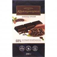 Шоколад «Коммунарка» горький, десертный, 68%, 200 г.