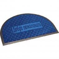 Коврик придверный, влаговпитывающий , 40x60 см, синий, полукруглый .