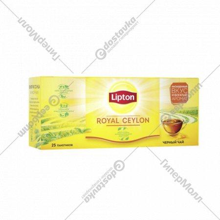 Чай чёрный «Lipton» 25 пакетиков.