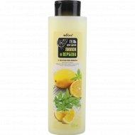 Гель для душа «Белита» Лимон и вербена, 520 мл.