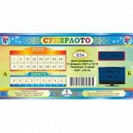 Лотерейные билеты «Суперлото» тираж № 834.