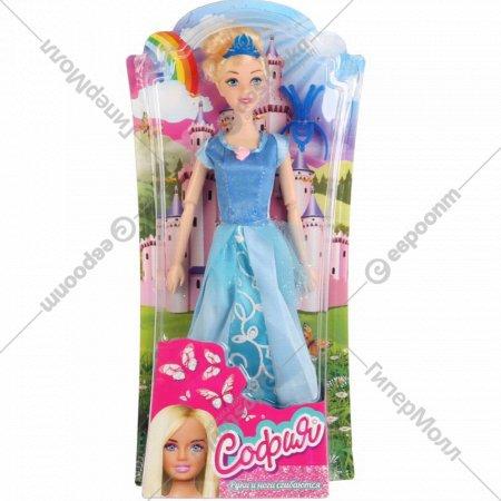 Кукла «Карапуз» София Принцесса
