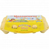 Яйцо куриное цветное «Молодецкие» Д-1, 10 шт.
