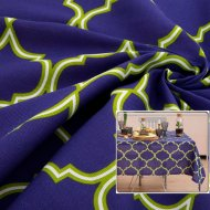 Скатерть «Доляна» Марокко синий, 145х200 см