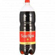 Напиток «Бела-Кола» Vanilla, 2 л.