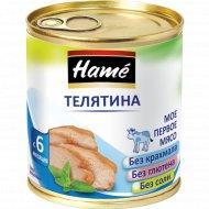 Пюре мясное «Hame» телятина 100 г.