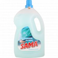 Кондиционер для белья «Sama» свежесть океана, 4 л.