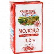 Молоко «Славянские традиции» стерилизованное, 3.2 %, 1 л.