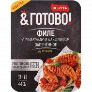 Филе цыпленка «Петруха» с томатами и базиликом, запеченное, 410 г.