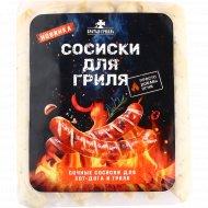 Сосиски вареные «Для хот-дога и гриля» из мяса птицы, 420 г.
