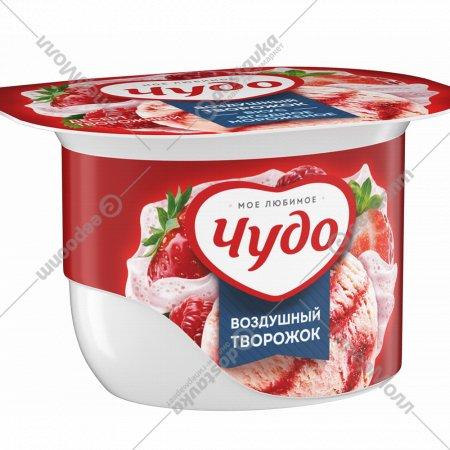 Десерт «Воздушный творожок» вкус ягодное мороженое, 5.8%, 85 г.