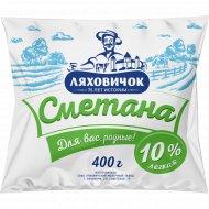 Сметана «Ляховичок» 10%, 400 г