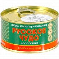 Икра имитированная «Русское чудо» лососевая, 120 г.