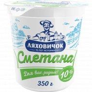 Сметана «Ляховичок» 10%, 350 г.