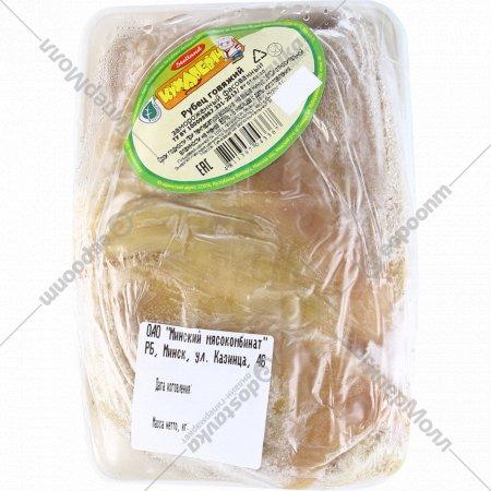 Рубец говяжий «Кухаревич» 1 кг.