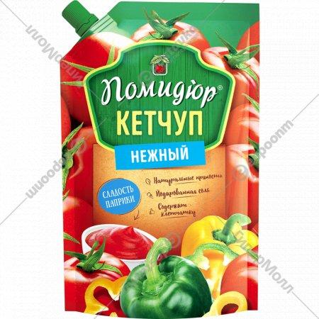 Кетчуп «Помидюр» нежный, 270 г.