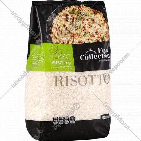Крупа рисовая «Food Collection» ризотто, 600 г.