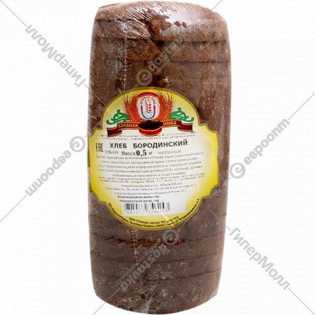 Хлеб «Бородинский» нарезанный, 500 г.