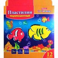 Пластилин восковой «Морская семейка» 12 цветов.