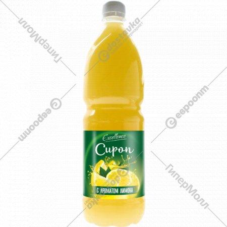 Cироп «Ecxellence» с лимонным ароматом, 1 л.