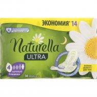 Гигиенические прокладки «Naturella» Ultra Camomile Night Duo, 14 шт