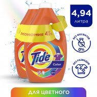 Жидкое моющее средство «Tide» колор, 2x2.47 л.