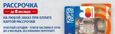Теплица «КомфортПром» 10011005, 3х4 м
