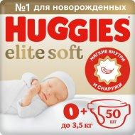 Детские подгузники «Huggies» Elite Soft Jumbo 0-3.5 кг, 50 шт.