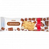 Печенье сахарное «Слодыч» с шоколадом, 150 г.
