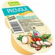 Сыр «Provola» 45%, 235 г.