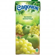 Нектар «Садочок» яблочно-виноградный 1.93 л.