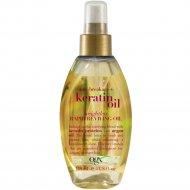 Масло-спрей для волос «Keratin oil» 118 мл.