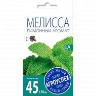 Мелисса «Лимонный аромат» 0.2 г.
