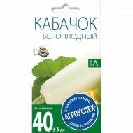 Кабачок «Белоплодный» ранний, 2 г.