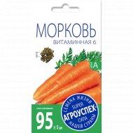 Морковь «Витаминная 6» средняя, 2 г.