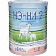 Молочная сухая смесь «Нэнни 2» с пребиотиками, 400 г.