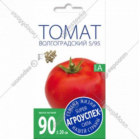 Томат «Волгоградский» 5/95 средний, 0.3 г.