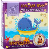 Соль «Морская природная» детская, 1000 г.